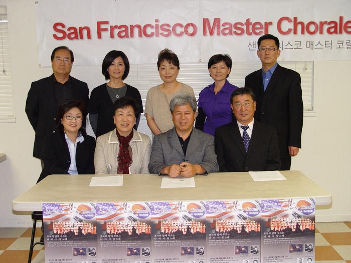 masterc.JPG